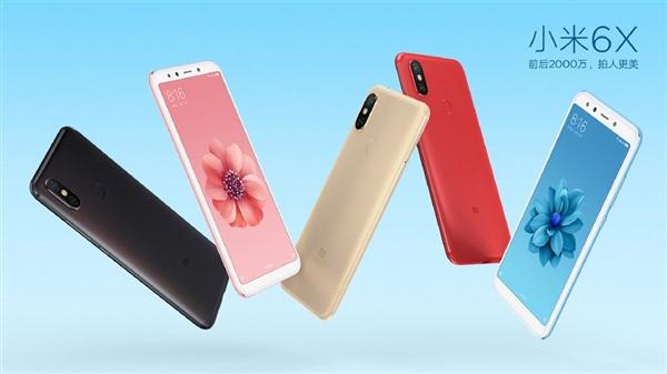 Se confirman las especificaciones del Xiaomi Mi 6X