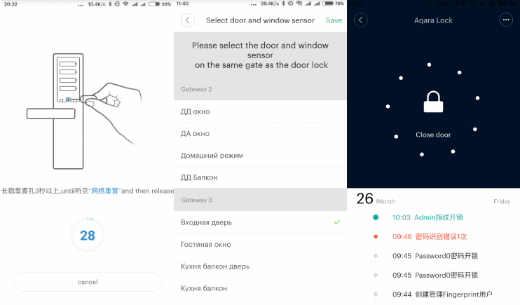 Xiaomi Aqara ZigBee Smart Door Lock aplicación