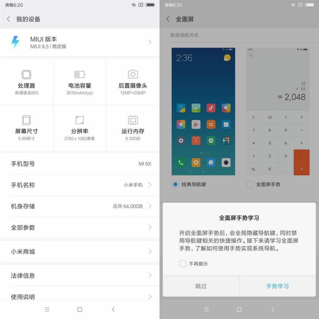 Xiaomi Mi 6X asistente de voz