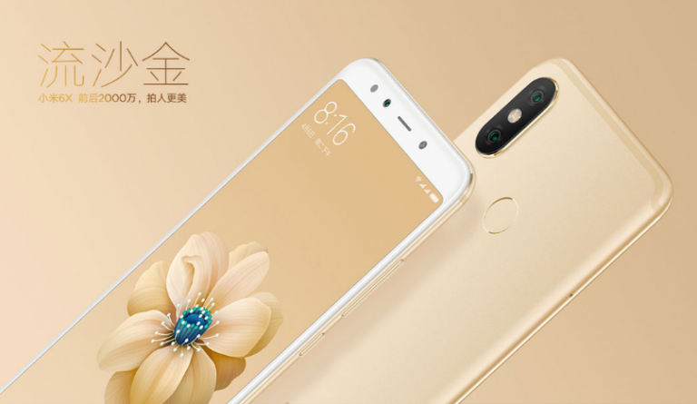 Análisis del Xiaomi Mi 6X