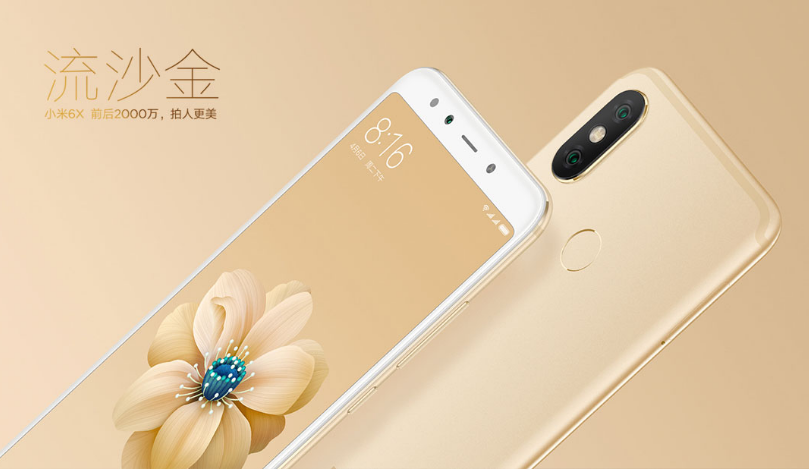 Especificaciones del Xiaomi Mi 6X