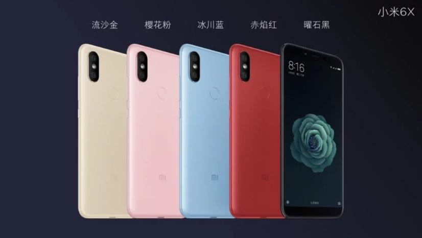 Diseño del Xiaomi Mi 6X