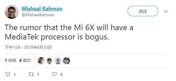 Helio P60 en el Xiaomi Mi 6X