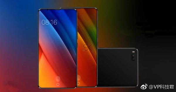Posibles especificaciones del Xiaomi Mi 7