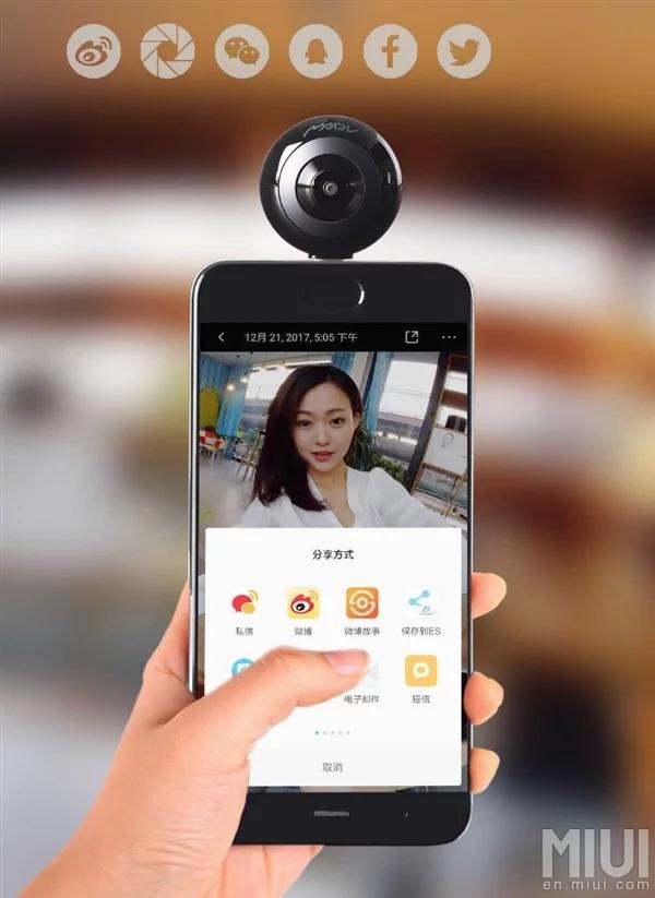 MADV Mini Panoramic Camera en teléfono Android