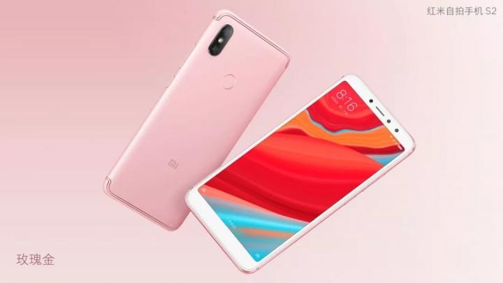 Xiaomi Redmi S2 - Lanzamiento en España