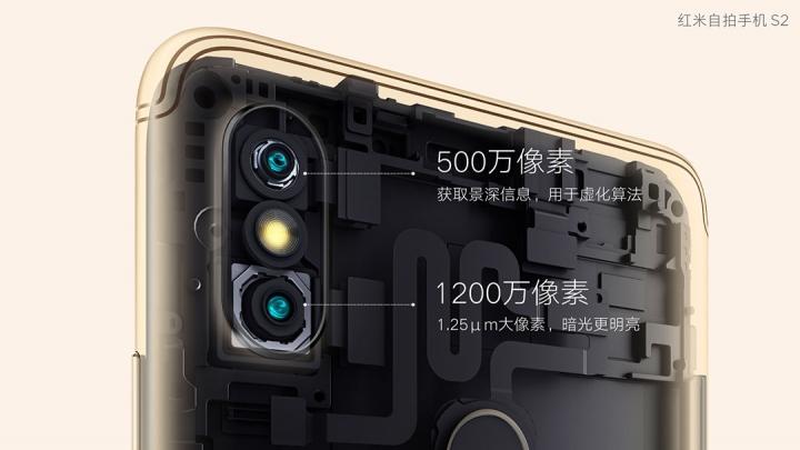 Xiaomi Redmi S2 - Cámara