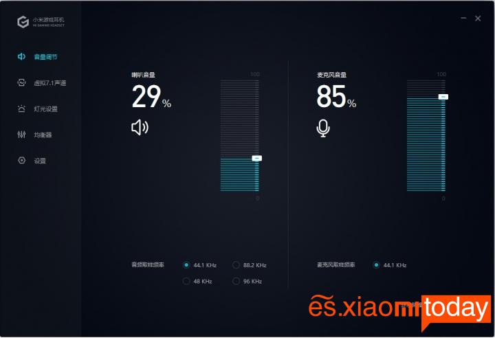 Xiaomi Mi Gaming Headset Análisis