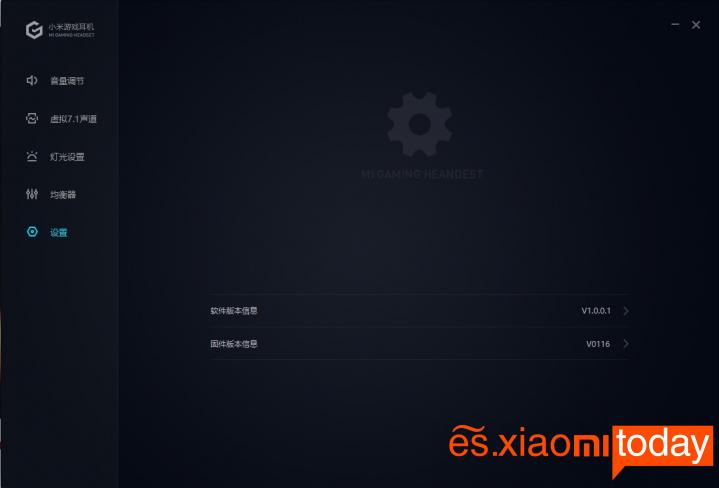 Xiaomi Mi Gaming Headset Análisis - Controladores