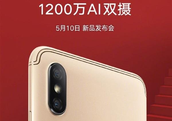 Pósteres oficiales del Xiaomi Redmi S2