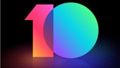 MIUI 10 será lanzado oficialmente el 31 de mayo con el Mi 8