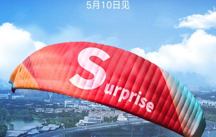 Nueva serie Redmi S será lanzada el 10 de mayo