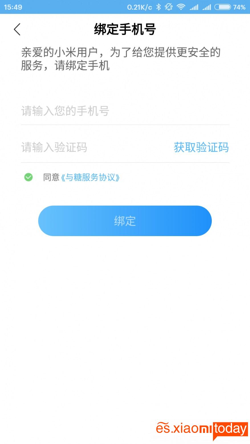Xiaomi iHealth Smart Glucose Meter Análisis