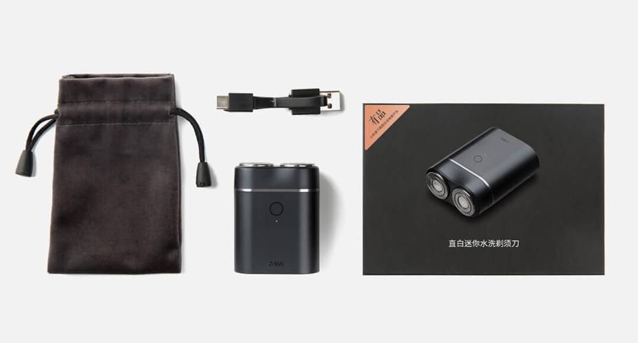 Xiaomi ZHIBAI Electric Razor Caja