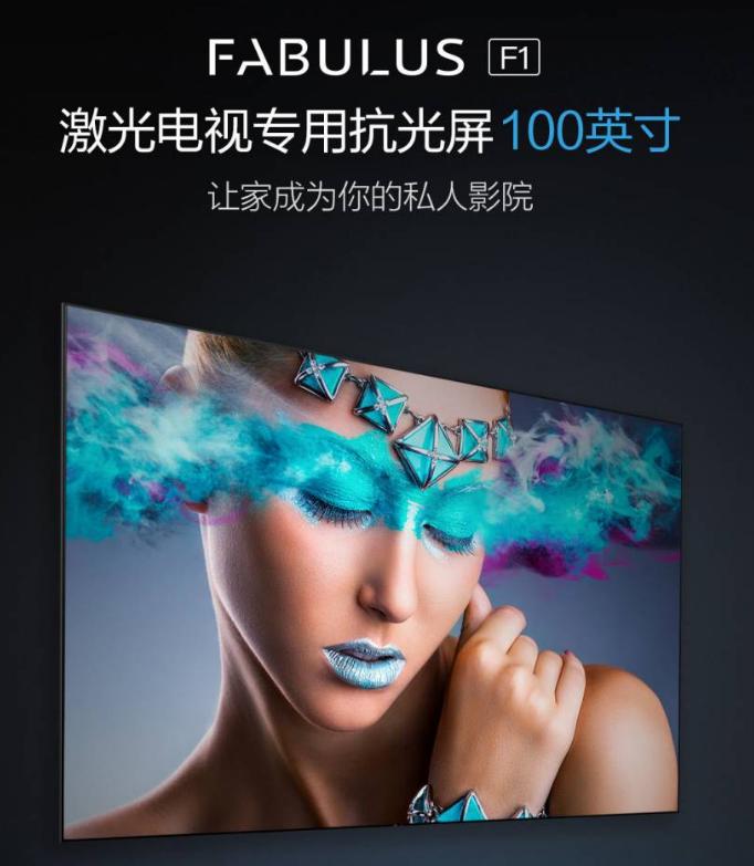 Xiaomi Mi Laser Projector - Exhibición