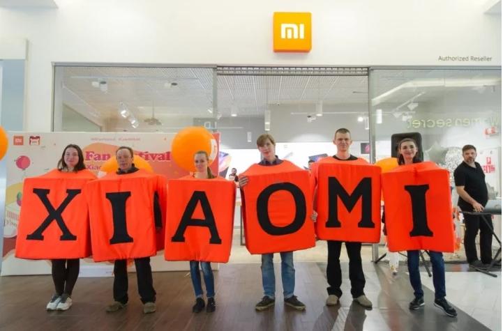 Xiaomi Lidera HQ