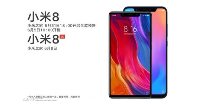 Xiaomi Mi 8 SE Pic