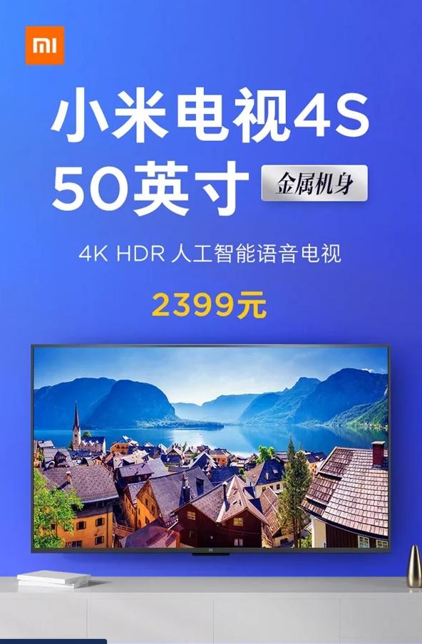 Xiaomi Mi TV 4S Asia