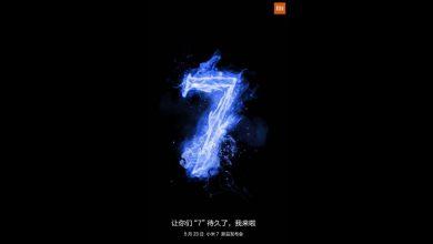El Mi 7 estaría disponible para pre-ordenar a partir del 27 de mayo