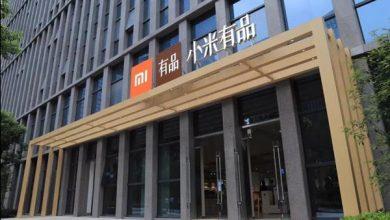 Xiaomi Youpin abre una nueva tienda insignia en la ciudad de Nanjing