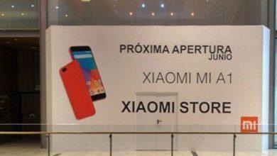 Próxima tienda Xiaomi en Zaragoza