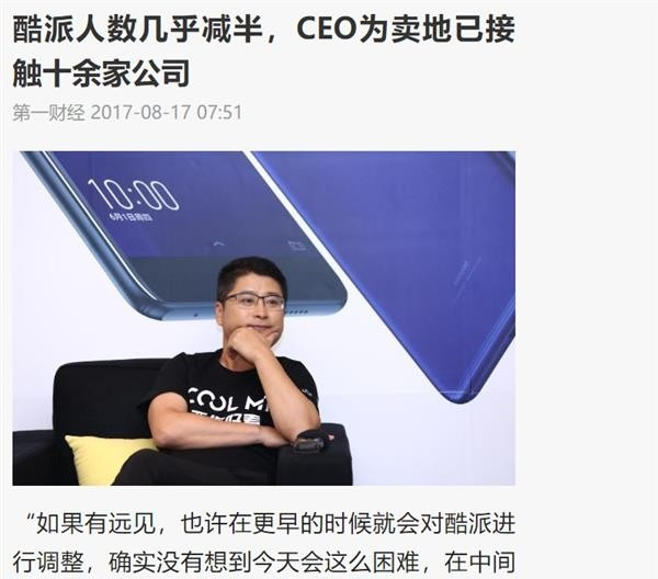 Coolpad demanda a Xiaomi