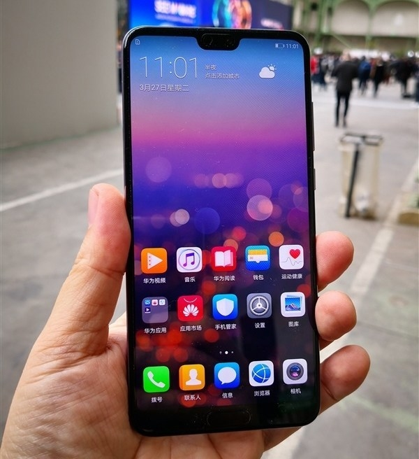 Huawei Honor 10 - Software y conectividad