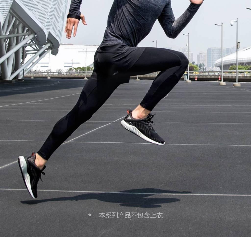 Pantalones largos de Xiaomi
