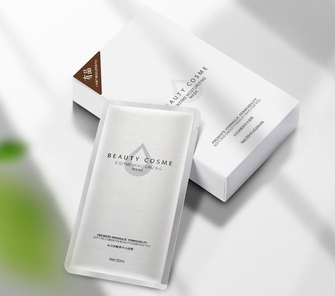Mascarilla facial hidratante Xiaomi Beauty Cosme Enzyme - Características principales