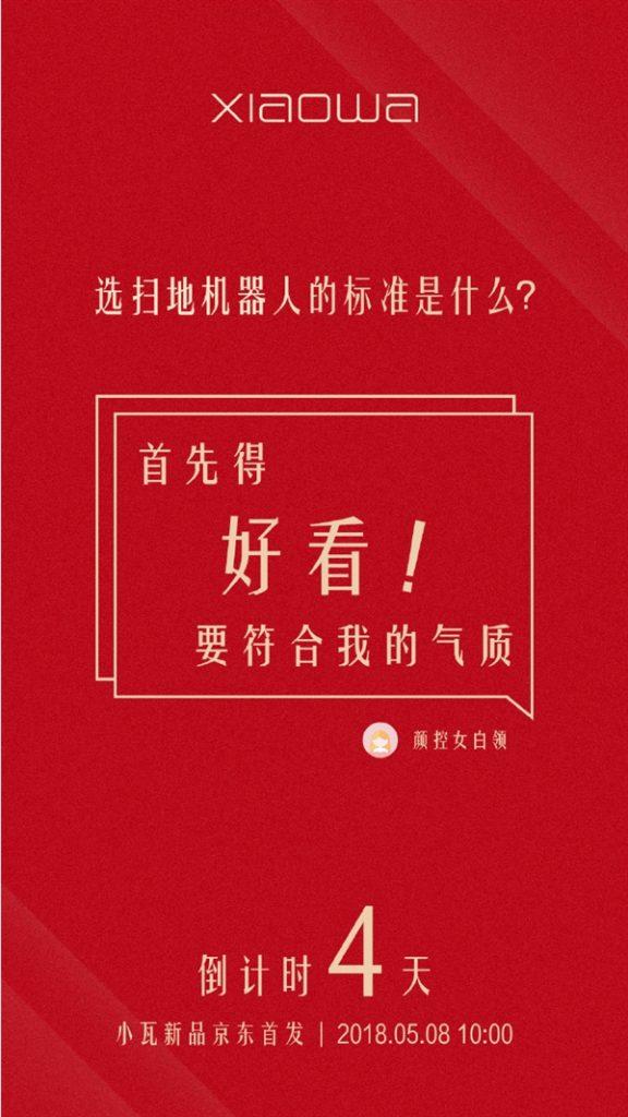 Nueva aspiradora de Xiaomi