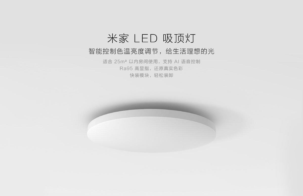 Nueva lámpara de techo de Xiaomi