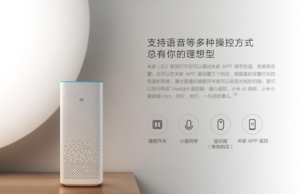 Control de voz de la nueva lámpara de techo de Xiaomi