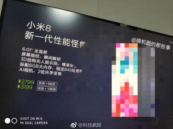 Posibles variantes del Xiaomi Mi 8