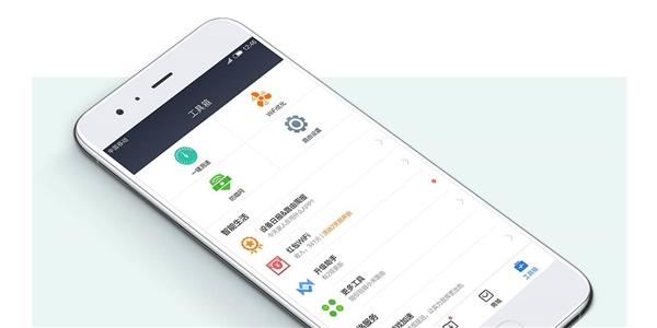 Anunciado oficialmente el Xiaomi Mi Router 4