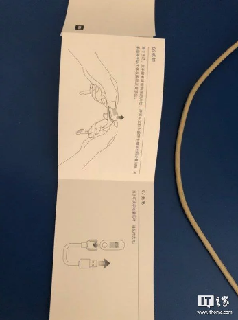 Se filtra el manual de usuario de la Xiaomi Mi Band 3