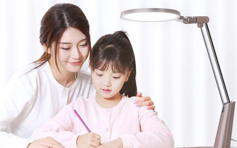 Xiaomi Yeelight Eye Lamp Pro protección