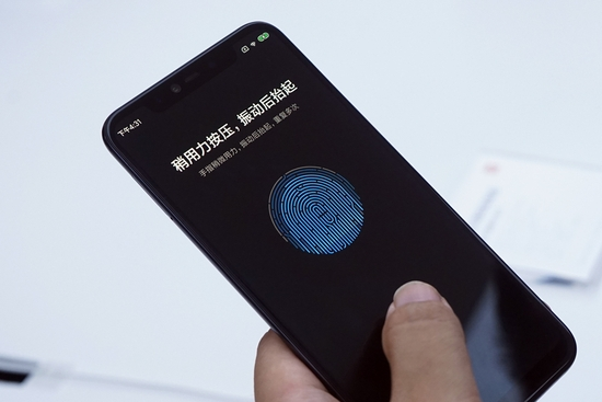 Xiaomi Mi 8 Explorer Edition - Software y conectividad