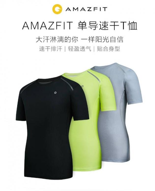 Camiseta para deporte colores