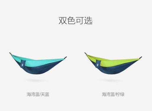 Comodidad asegurada con la hamaca de Xiaomi