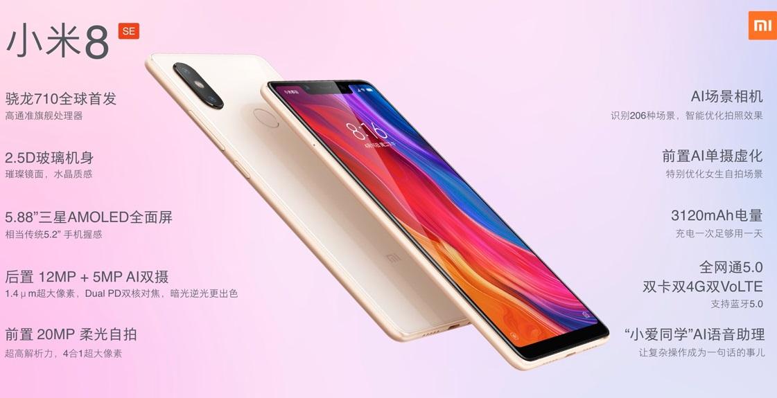 Xiaomi Mi 8 SE conectividad