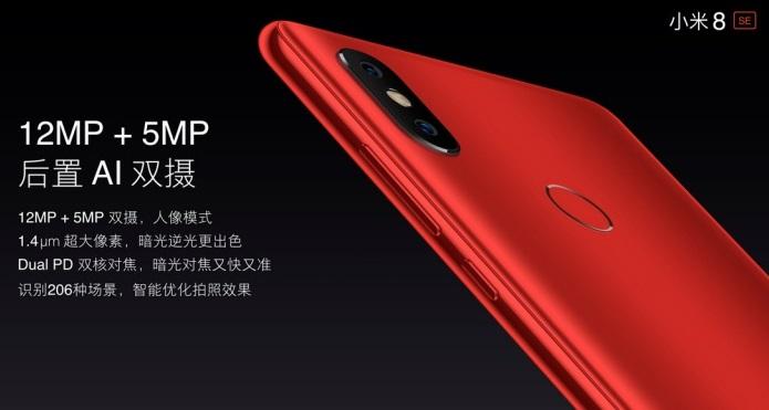 Xiaomi Mi 8 SE cámaras