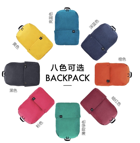 Mi Backpack Circulo