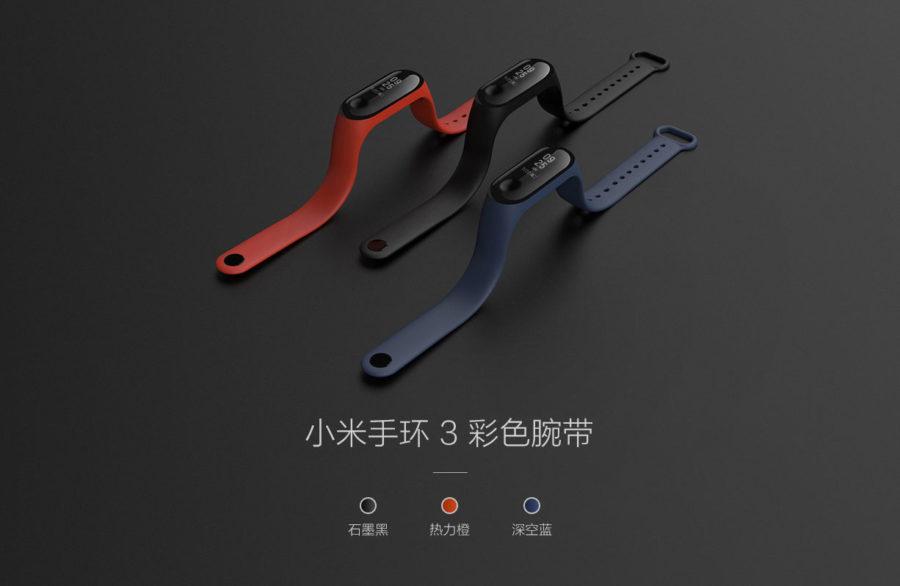 Xiaomi Mi Band 3 vende más de 1 millón y se liberan3 nuevos colores