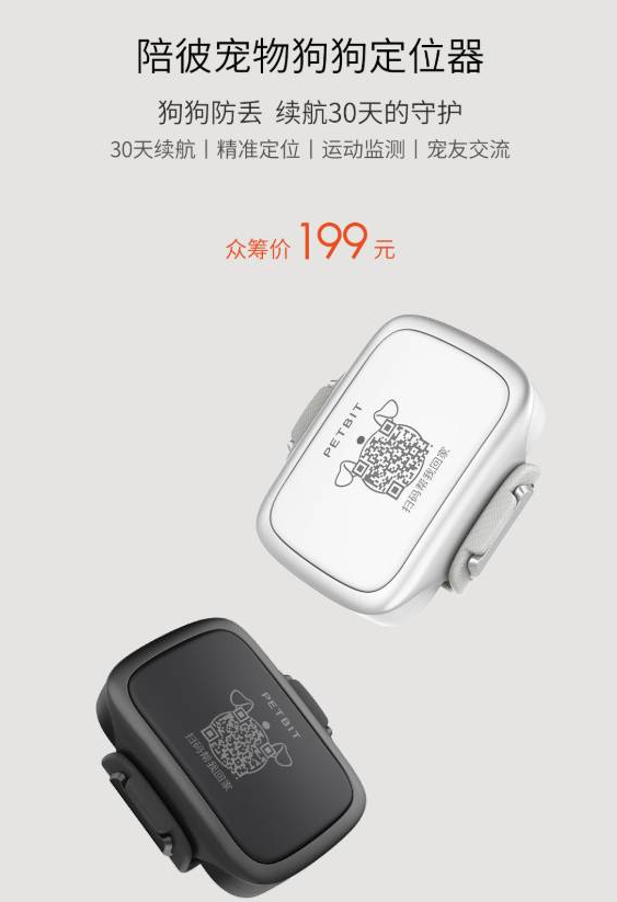 PETBIT Dispositivo Costo