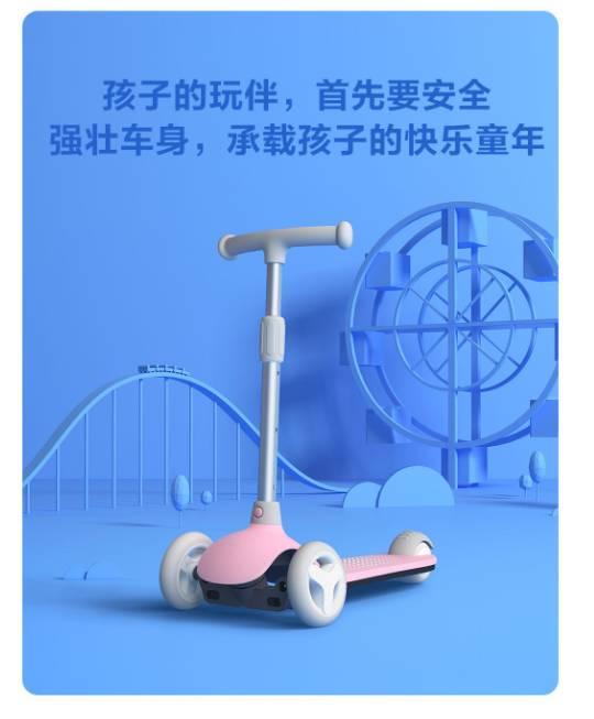 Hermoso mini scooter para niños de Xiaomi
