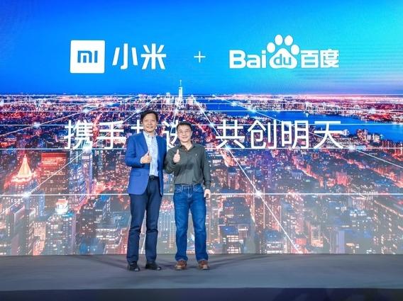 La alianza entre Xiaomi y Baidu - Presidente de Baidu, Qi Lu podría formar parte del equipo Xiaomi