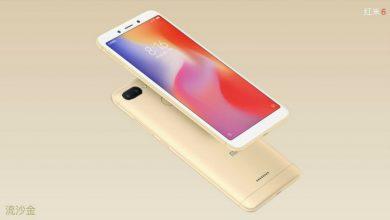 Xiaomi lanza oficialmente REDMI 6 y REDMI 6A