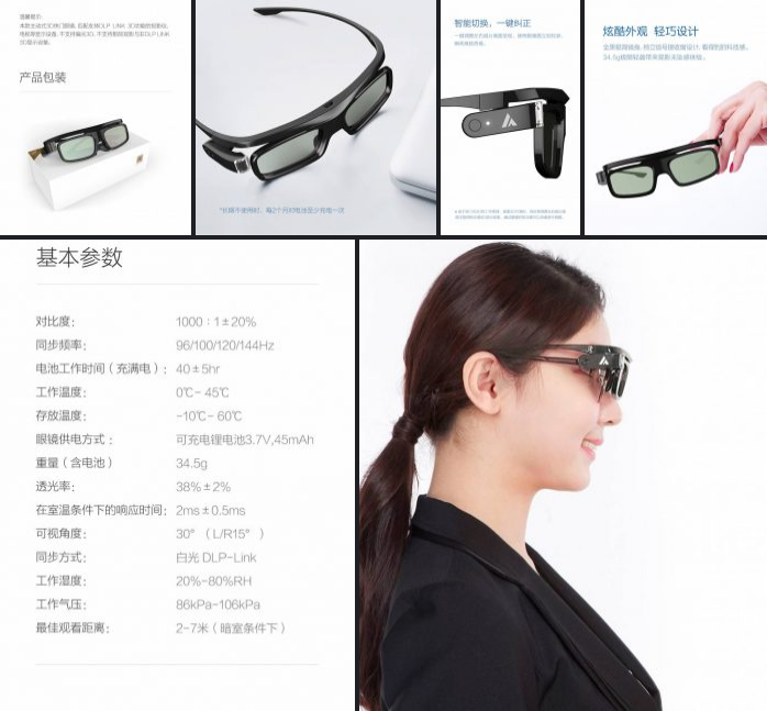 Gafas Xiaomi 3D Specs