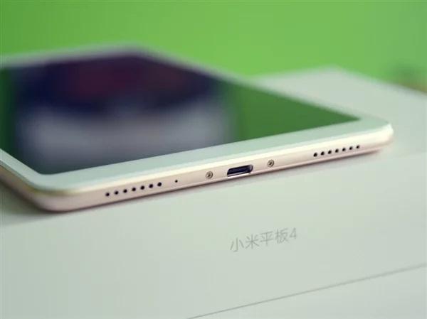 Xiaomi Mi Pad 4 diseño parte inferior