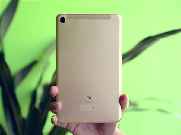 Xiaomi Mi Pad 4 diseño parte posterior